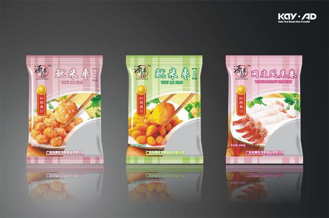 项目:食品胶袋包装设计